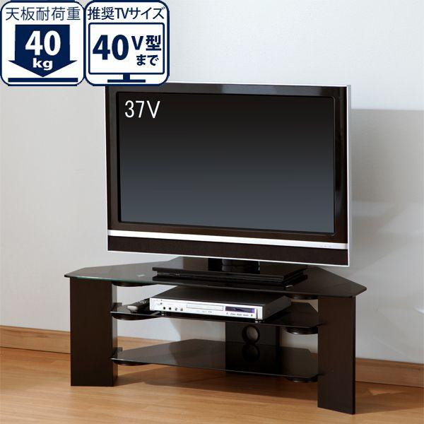 TVボード(AG-07019HS 40 BK) | ニトリ公式通販 家具・インテリア・生活 ...