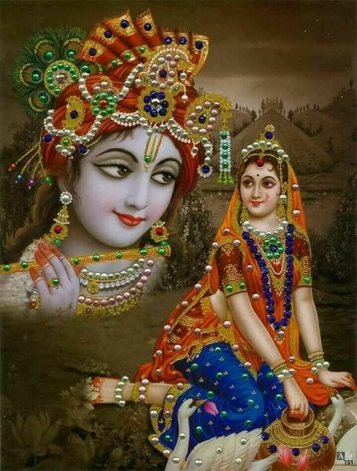 radha krishna ringtone download 2019