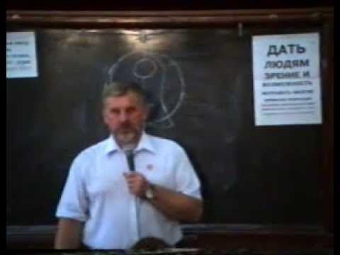 Полное восстановление зрения для всех!!! 100% результат!!!. Обсуждение на LiveInternet - Российский Сервис Онлайн-Дневников
