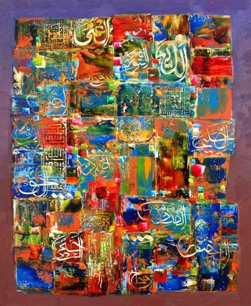 Contemporary calligraphy painting by M A Bukhari  http://images.fineartamerica.com/images-medium/3-calligraphy-m-a-bukhari.jpg