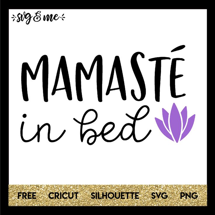 "Any mom of young kids would fall in love with this free svg! A funny take on ""namaste"" this yoga themed design is perfect for Mother's Day or a sweet gift for a tired mom who works so hard. Files are compatible with Cricut and Silhouette cutting machines, but you don't even need one to use it as a free printable."