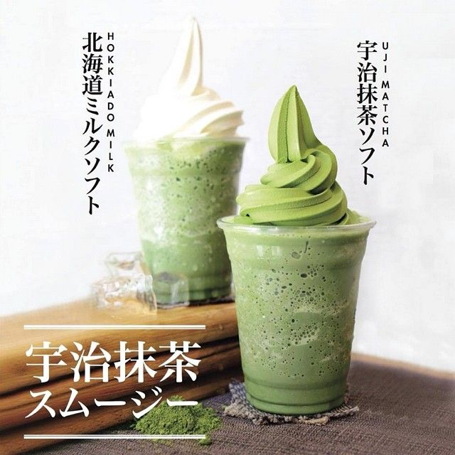 Have you tried the summer limited special, Uji Matcha Smoothie of Via Tokyo yet? I guess I really need these almost everyday, it's so hot in Hong Kong now! #allabouthongkong