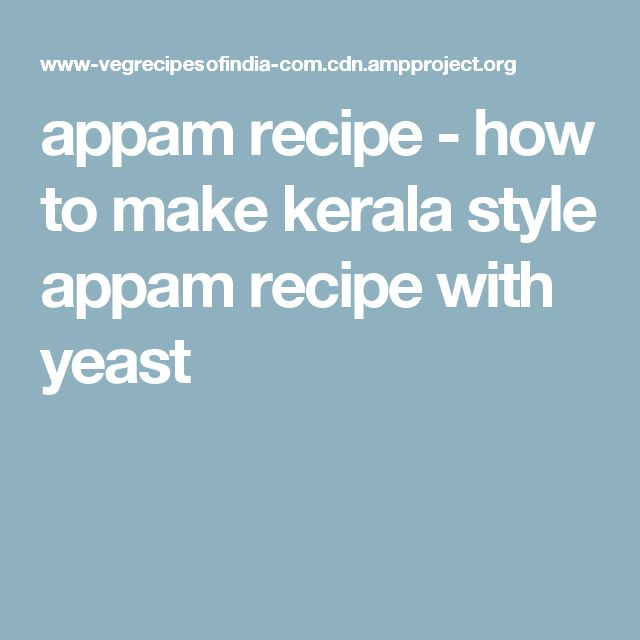 appam recipe - how to make kerala style appam recipe with yeast
