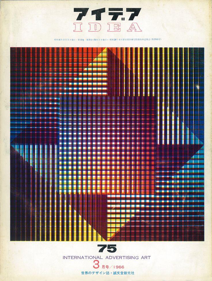 IDEA magazine, 075, 1966. Cover Design: Hiroshi Ohchi