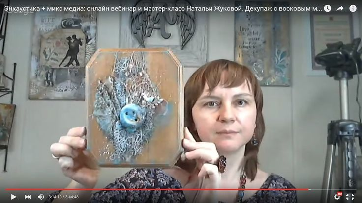 Энкаустика + микс медиа Mixed Media: онлайн вебинар и МК Натальи Жуковой...