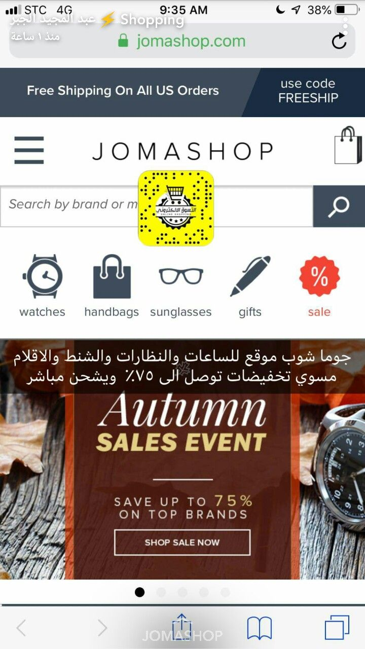 Pin By Rose On مواقع تسوق Online Shopping Websites Shopping Websites Internet Shopping Sites
