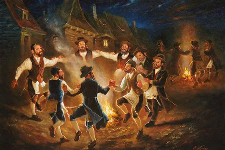 Lag Ba'omer - 33rd day of the Omer count (26 May 2016) - it is celebrated as a holiday, when picnics and other entertainment, bonfires and shoot from a bow. A lot of people visiting that day Mount Meron in Israel, where the tomb of the great sage Rabbi Shimon Bar Yochai (Rashbi), the death anniversary of which is the Lag Ba'omer.