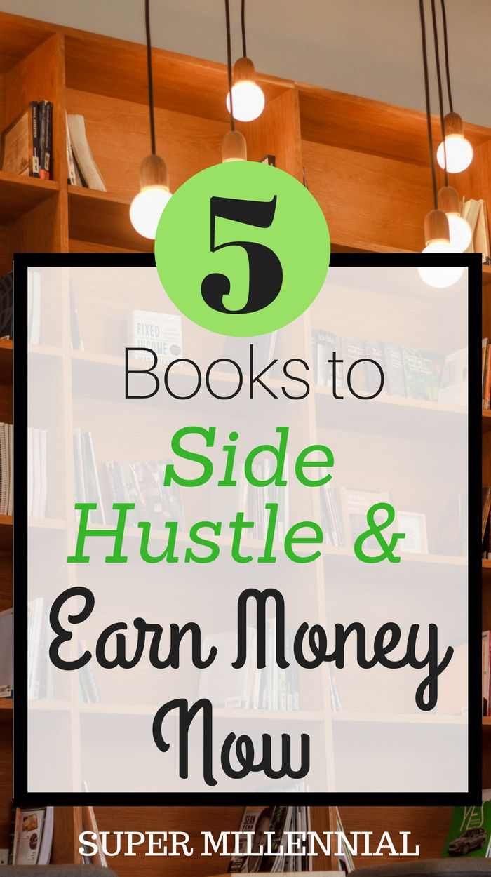Do you need some motivation to start side hustling? Check out these five side hustle books to start earning more money now!