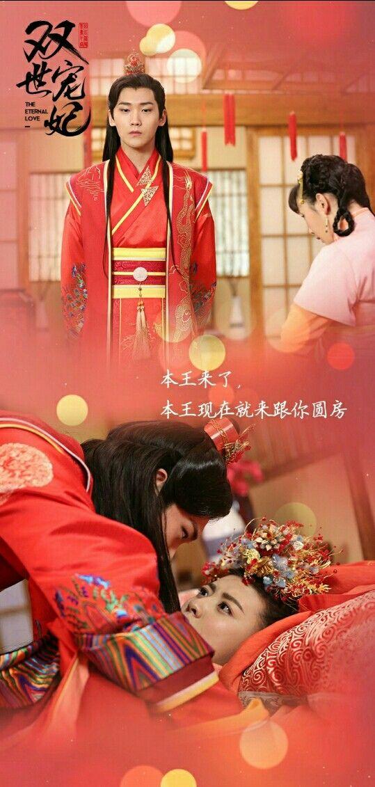 Ghim của nancy trên The Eternal Love 2017(双世宠妃)