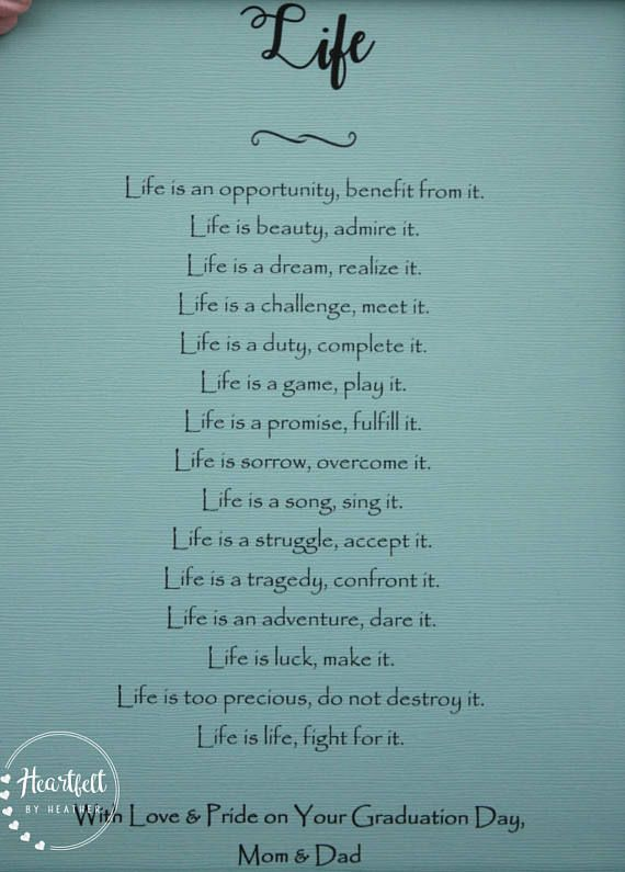 Graduation Gift Idea Mother Teresa Quote Poem About Life High