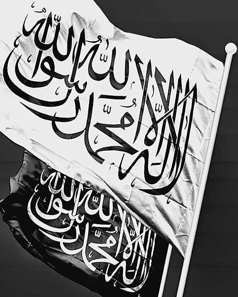 """Ar-Rayah: Diriwayatkan dari Ibnu Abbas yang mengatakan """"Bahwa Rayahnya (panji) Nabi Muhammad ﷺberwarna dasar hitam dengan tulisan 'Laa illaaha illa Allah Muhammad Rasulullah' berwarna putih sedangkan bendera beliau (Al-Liwa) dengan warna dasar putih bertuliskan 'Laa illaaha illa Allah Muhammad Rasulullah' berwarna hitam."""" (HR. Thabrani Hakim dan Ibnu Majah)"""