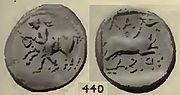 Δραχμή της Λάρισας. 5ος αι. π.Χ.