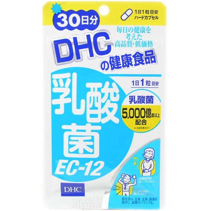DHC Japan Lactobacillus Probiotics EC-12 Diet Supplement 30 Day (good digestion)