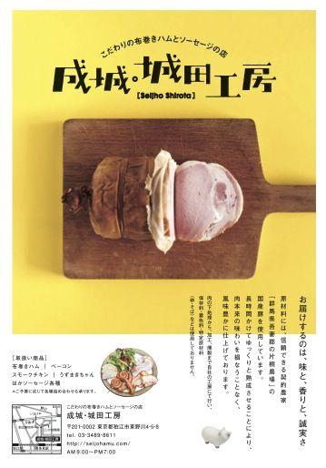 shirota-flyer.jpg (359×514)