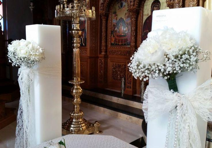 Arenaria Wedding : Γάμος - Βάπτιση στο Ηράκλειο Κρήτης