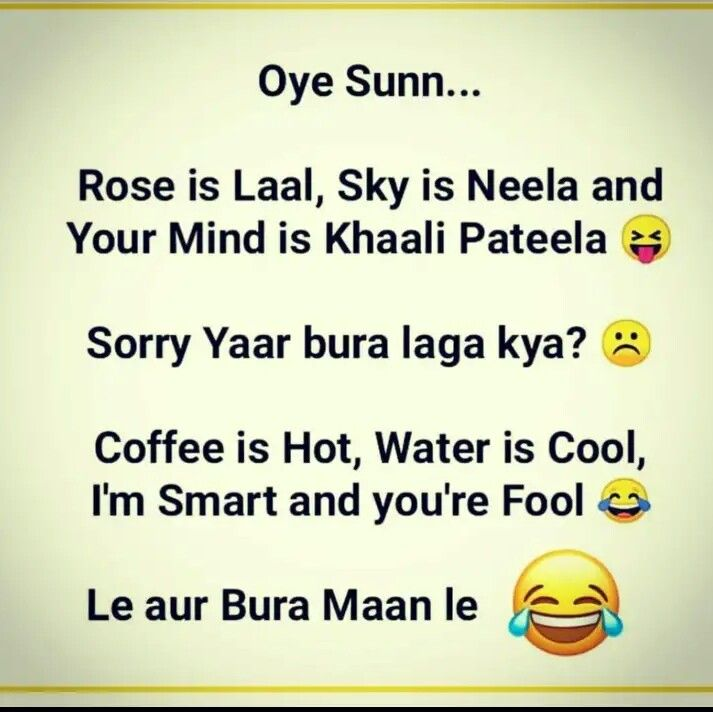 This Is Only For Nisha Friends Quotes Funny Crazy Girl Quotes Crazy Funny Memes
