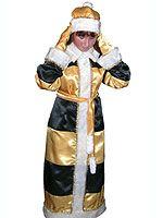 "Oblek Santa Clause.  Vyhovoval Sněhurka ""Beeline"""