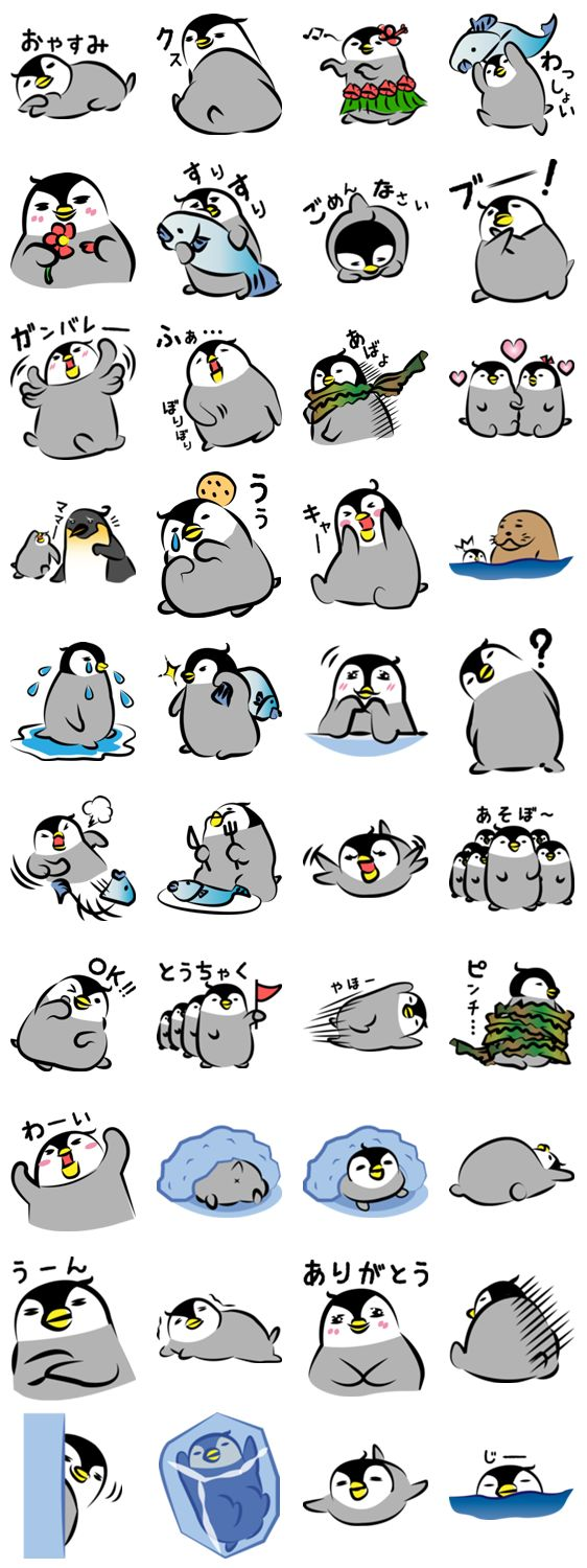 Cute penguin drawings