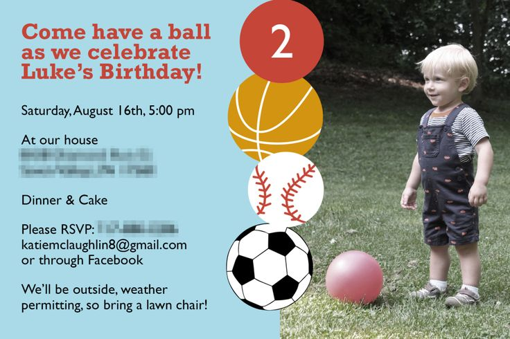 Let's Have a Ball! [Ball Themed Birthday Party] - Pick Any Two