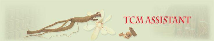 To see complete information about tian wang bu xin dan formula, click the link below