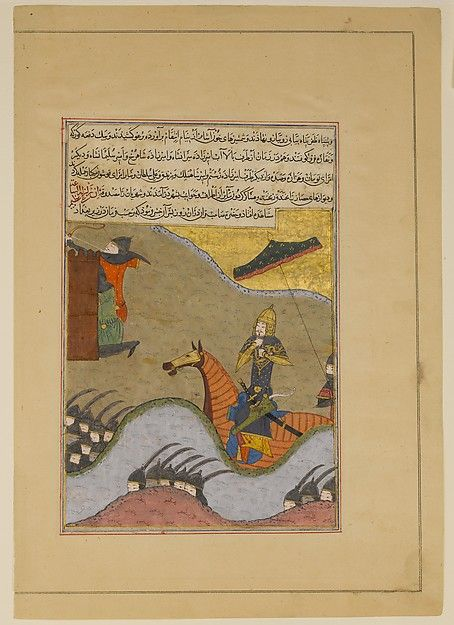 """Conquest of Baghdad by Timur"", Folio from a Zafarnama (Book of Victories)"