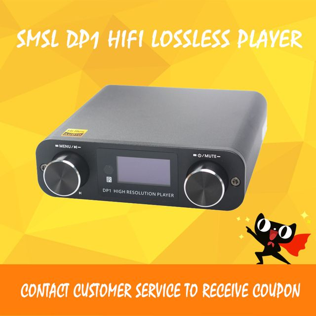 MSL DP1 HIFI Lossless Player Audio Digital Turntable DAC | SMSL Amplifie