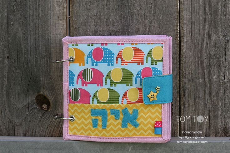 Little quiet books for Aya Handmade by TomToy ספר רך