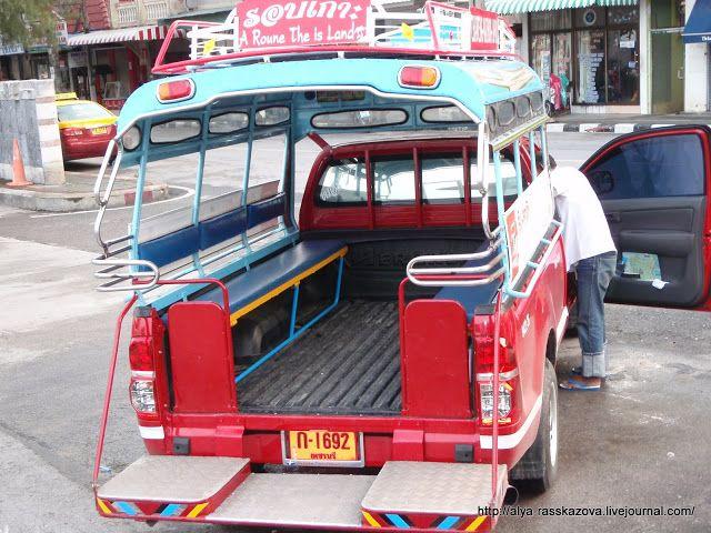 Сонгтэо (или тук-тук) - общественный транспорт на Самуи - как не переплачивать и передвигаться по Самуи дешево