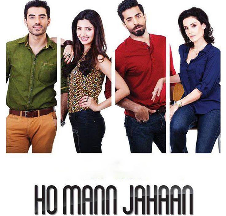 Pakistani Upcoming Movie # HoMannJahaan 2015 Full Album Songs Now! Download: