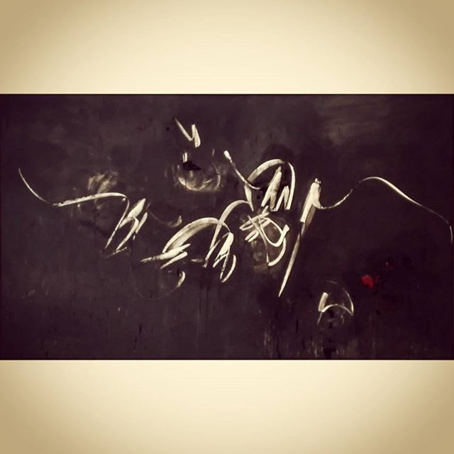 Simon HANTAI: Peinture, 1957 #brussels #royalmuseum of #finearts  #modernart #artmoderne #abstract #artemoderna #gesture #artabstract #actionpainting #artabstrait #kunstwerk #exhibition #oilpainting #oilpaintoncanvas #kunstausstellung #hungarianartist #frenchartist #gesturalabstraction #hantaisimon #simonhantai #creativeart #minimalart #surrealism #composition #ig_artistry #artlovers #museumlover