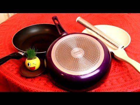 Как мыть сковороду с антипригарным покрытием - YouTube