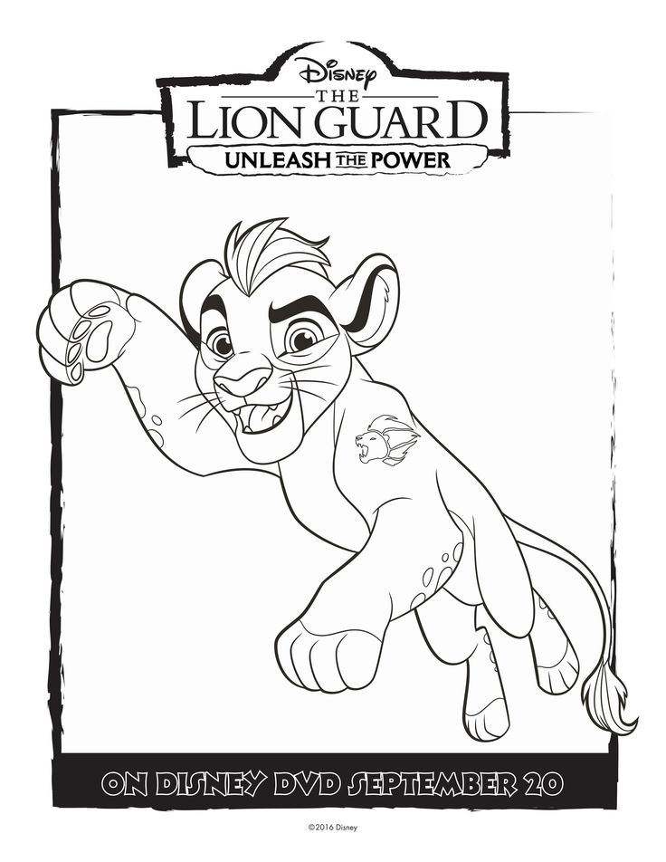 Disney Lion Guard Kion Coloring page Printable Coloring