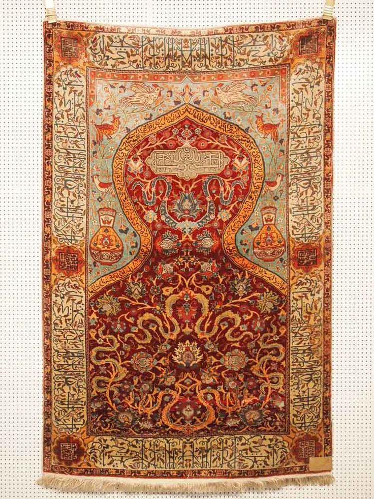Lot 289, Hereke silk, 163 x 104cm.