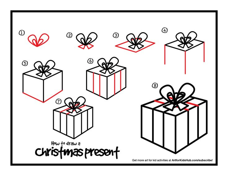 How to draw a Christmas present: step by step directions and a printable