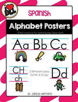 SPANISH Alphabet Posters: Decorate your classroom with this Simple but CUTE Alphabet Poster set. They come in full (8 1/2 by 11) and half sized. Each poster has a picture (and word) to help students recall the sound. Check out the English version for