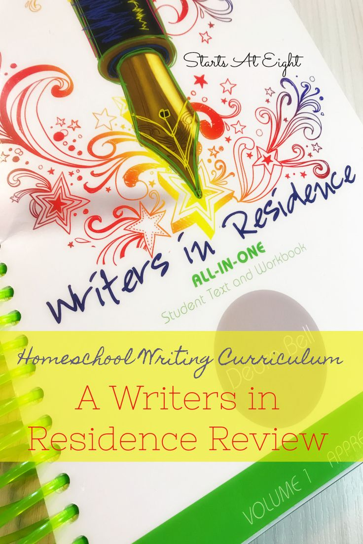 23 best readers in residence images on pinterest homeschool homeschool writing curriculum a writers in residence review fandeluxe Image collections