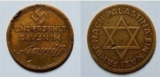 Overigens sloeg Joseph Goebbels zelf de medaille die de band tussen Hitler en de Zionisten bevestigde. Dat is deze medaille.