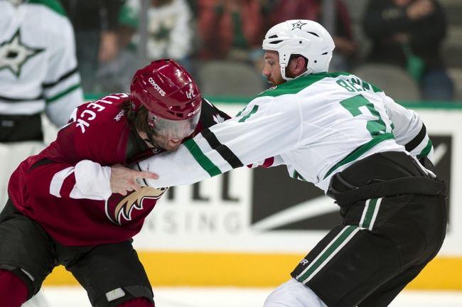 Arizona Coyotes vs. Dallas Stars - 12/27/16 NHL Pick, Odds, and Prediction