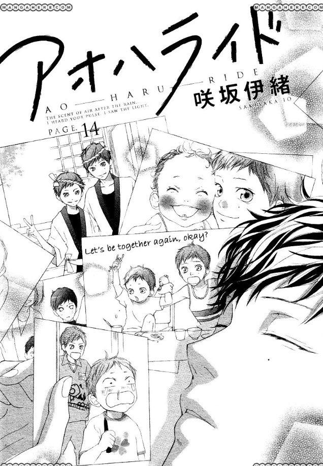 Ao haru ride page 14