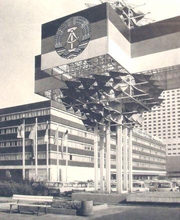 Robotron DDR