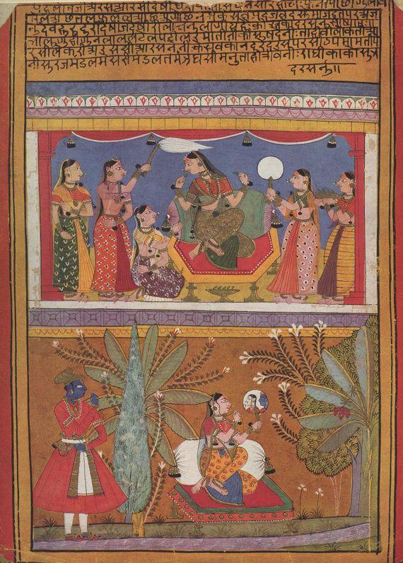 An illustration to the Rasikapriya of Kesavadasa. Mewar School, ca. 1650
