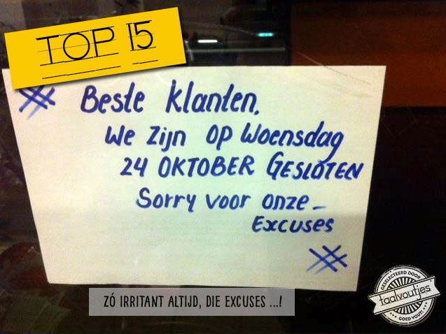 Het spijt me, vergeef me, anders kan ik het niet zeggen … Of wacht, toch wel! Deze 15 spijtbetuigingen kwamen ongetwijfeld uit een goed hart, maar of de boodschap goed is overgekomen? #toplijst www.taalvoutjes.nl/top-15-voute-excuses