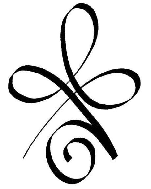 best 25 strength tattoo symbol ideas on pinterest. Black Bedroom Furniture Sets. Home Design Ideas