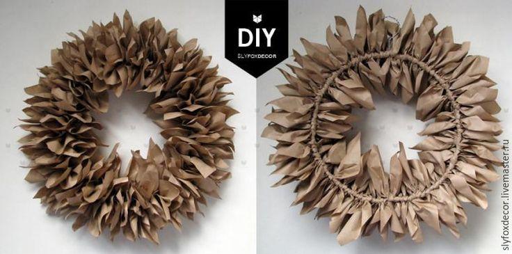 Создаём декоративный венок из крафт-бумаги - Ярмарка Мастеров - ручная работа, handmade