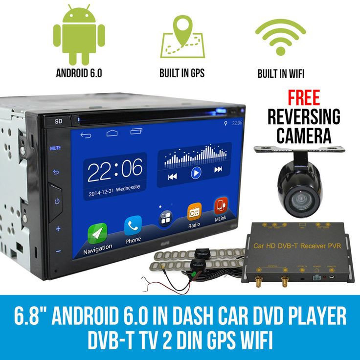6.8 inch Android 6.0 In Dash Car DVD Player DVB-T TV 2 DIN GPS 3G WIFI USB Stereo
