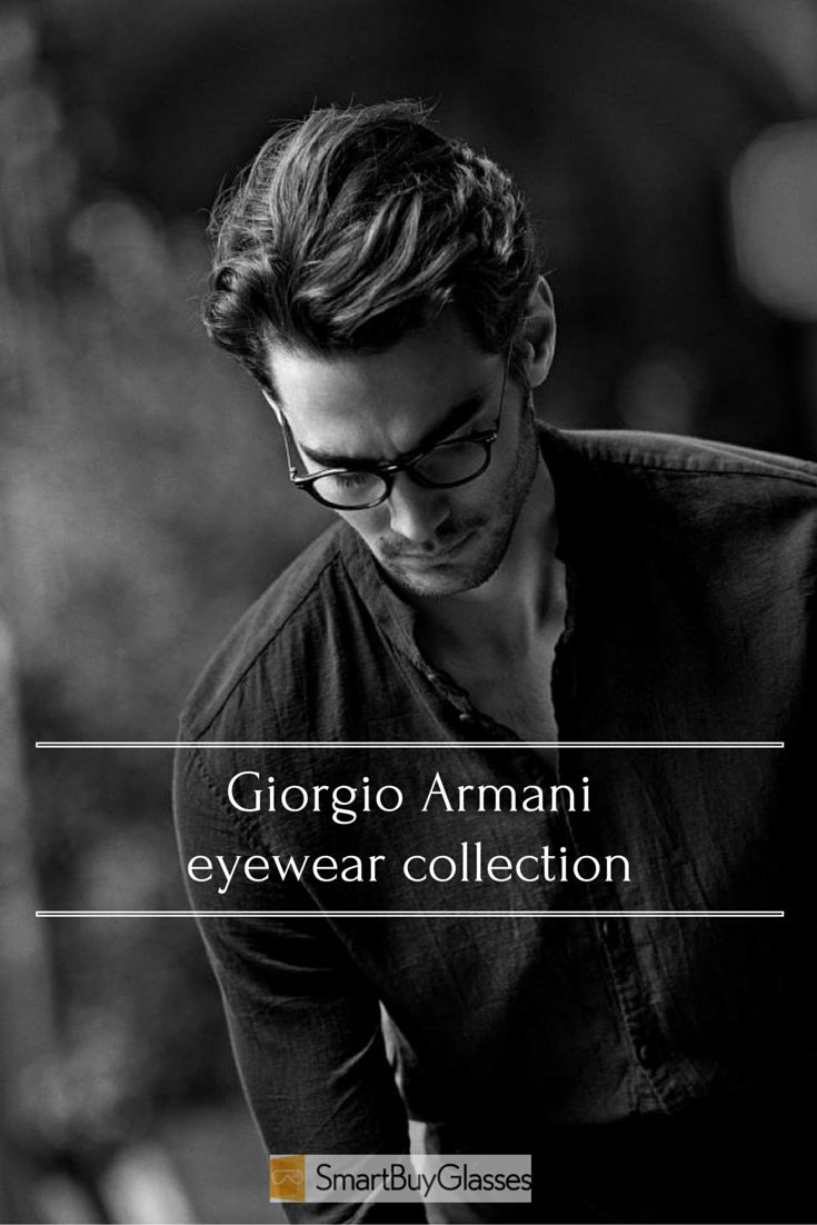 Giorgio Armani eyewear collection: definition of style. Learn more at http://blog.smartbuyglasses.com/brand-spotlight/giorgio-armani-eyewear-collection.html