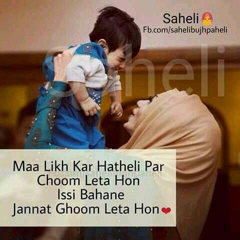 Learn course u urdu to eng
