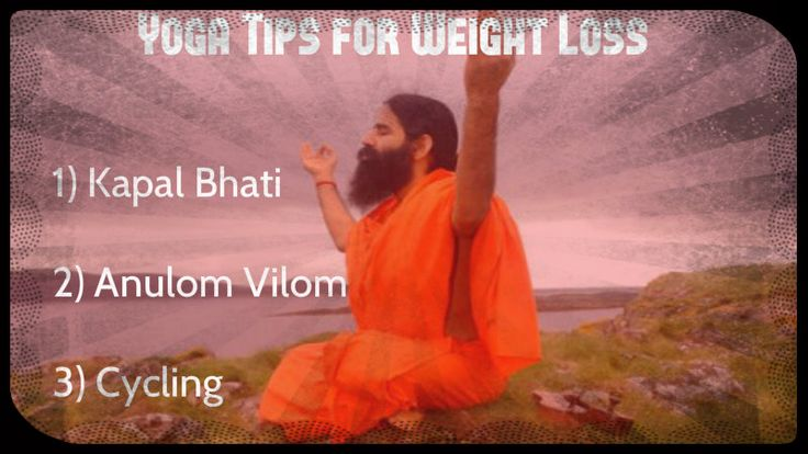 baba ramdev yoga for weight loss diet in hindi