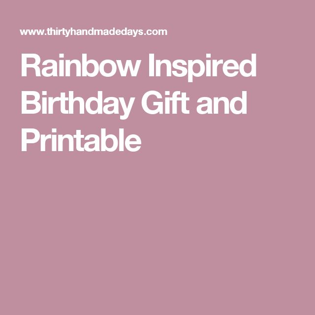 17 Best Ideas About Inexpensive Birthday Gifts On
