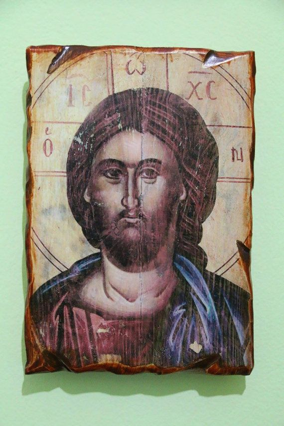 Jesus or Jesus Christ. Handmade in Hellas-Greece. Dimensions: 7,85 x 11,80 inches / 20 x 30 cm
